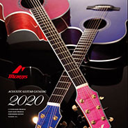 The PDF version of Morris Guitar Catalog 2020 is now available for download.