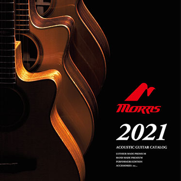The PDF version of Morris Guitar Catalog 2021 is now available for download.
